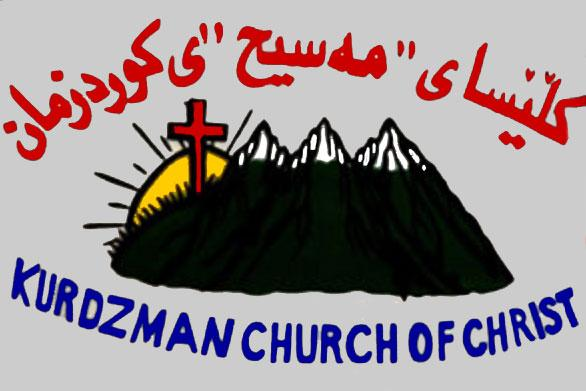 Kurdzman Church of Christ logo